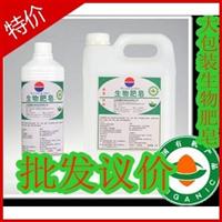 生物肥皂大包装5L批发欢迎联系