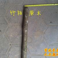 野生竹柏原木木头木块树枝叶罗汉松科活化石福建根雕刻原料