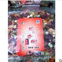 巴黎香榭蓝莓情深水果茶果味茶、果粒茶【量大从优】【包邮