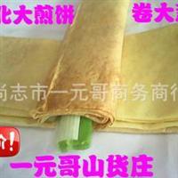 东北特产手工大煎饼黄玉米煎饼石磨摊制杂粮煎饼1斤1袋真空包
