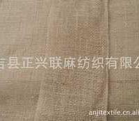 亚麻苎麻黄麻剑麻蕉麻天然植物纤维布料交织麻布