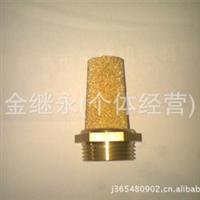 气管/快插/快速/电磁阀消声器铜消声器尖头消声器长头消声器6分