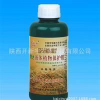 供应水稻专用剂优质水稻调节剂专业生长各种植物调节剂