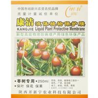 供应枣树专用剂优质枣树专用剂专业生产各种植物调节剂