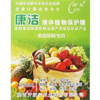 供应保鲜型复合肥果蔬保鲜剂专业生产各种植物调节剂