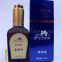 供应优质薰衣草祛痘祛疤化妆品系列产品