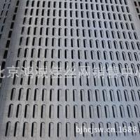 北京不锈钢冲孔板铝板冲孔板机器筛板机器冲孔散热板