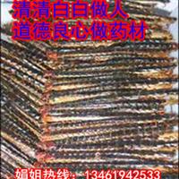 干蜈蚣�t�^金爪子伏牛山野生中�材12厘米以上�y�
