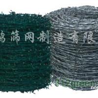 供应刺绳、刺线包、胶刺绳刀片、刺线刀片
