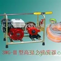 供应3WG-Ⅱ型高强力喷雾器