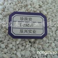 供应珍珠岩