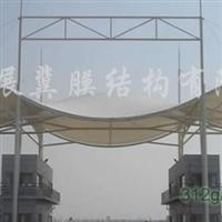 供应PTFE膜结构