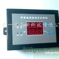 供应育苗温室智能控制器