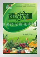 提供植物调节剂