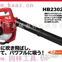 供应小松吹风机HB2302