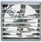 供应温室专用风机