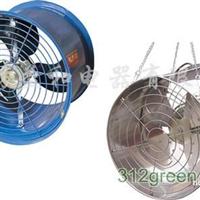 供应温室专用环流风机