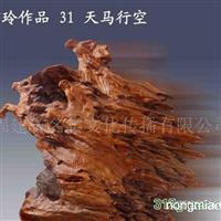 供应中国根艺美术大师姜翔玲根雕