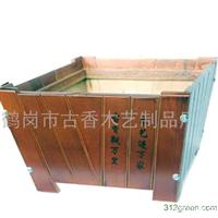 供应组合式高档木制工艺花盆容器