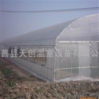 供应温室及温室配件