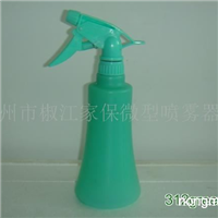 供应喷雾器-2
