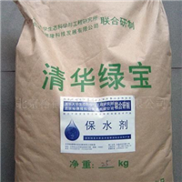 供应保水剂