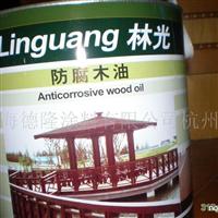 供应室外地板防腐木油
