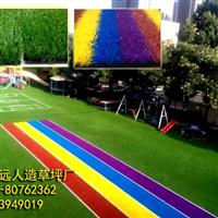 幼儿园专用草坪 人造假草皮 人造塑料装饰草