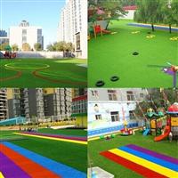 幼儿园人造草坪优点 幼儿园用人造草坪