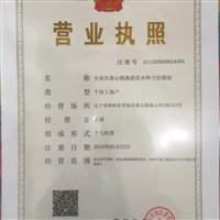 辽宁省山梅花种子/东北山梅花种子