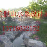 北京苗圃花木批发种植18600996398