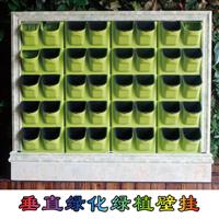 都市绿缘二代新款花盆绿植壁画植物墙(中号)