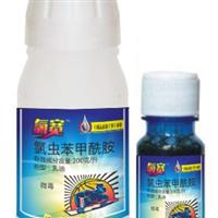 供应甘蔗蔗螟高效药,卷叶螟特效杀虫剂-氯宽