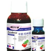 5.9%辛菌*盐酸吗啉胍蔬菜病毒病特效杀菌剂