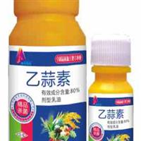 80%乙蒜素-姜瘟病,白菜腐烂病特效药