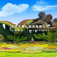 植物雕塑、花卉造型、植物绿雕施工制作