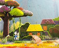 美丽家园造型,五色草雕塑,立体造型设计施工