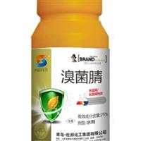 25%溴菌腈 炭疽病特效药 软腐病防治