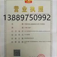 辽宁省五角枫种子价格一览表