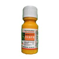 胜宽苏云金杆菌8000IU/微升杀虫剂小菜蛾