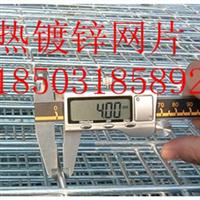 厂家现货供应镀锌网片-网片大全-超值低价