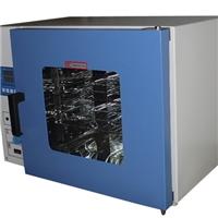 DHG-9123A恒温干燥箱武汉现货供应