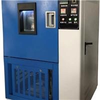 QLH-100小型高温老化试验箱