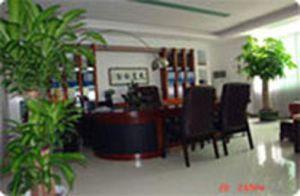 上海绿磊园林工程有限公司