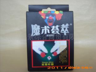 【超值】精装双筒听骰魔术