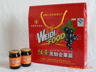黑加仑果酱(258)