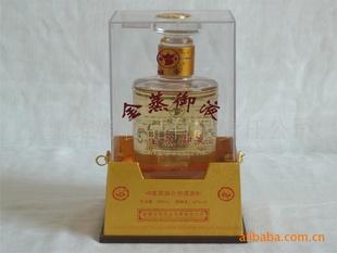 黑加仑烈酒(蒸馏酒)