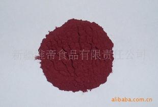 黑加仑果粉