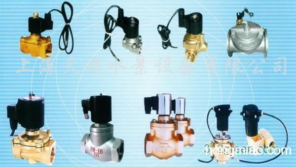 供应电磁阀系列