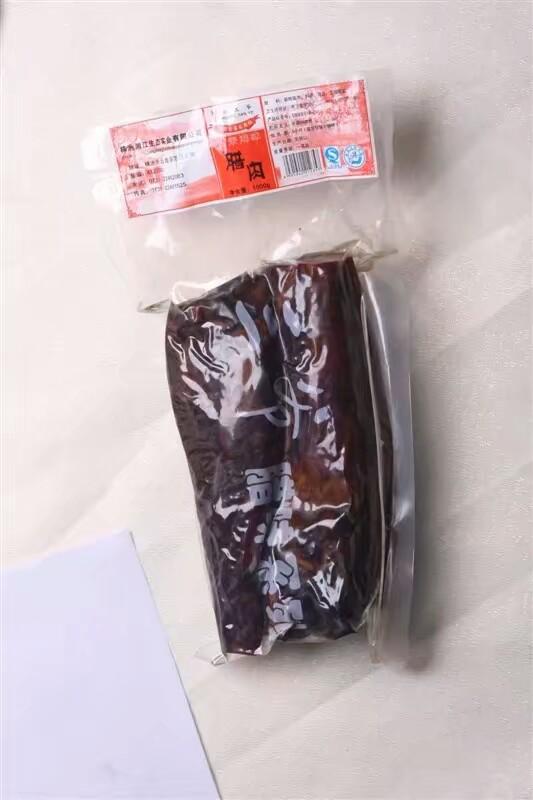 '黄三爷'长期供应特色腊牛肉